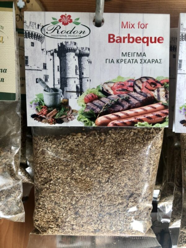 Barbeque mix - 40 gr