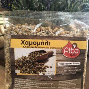 Chamomile - 50 gr
