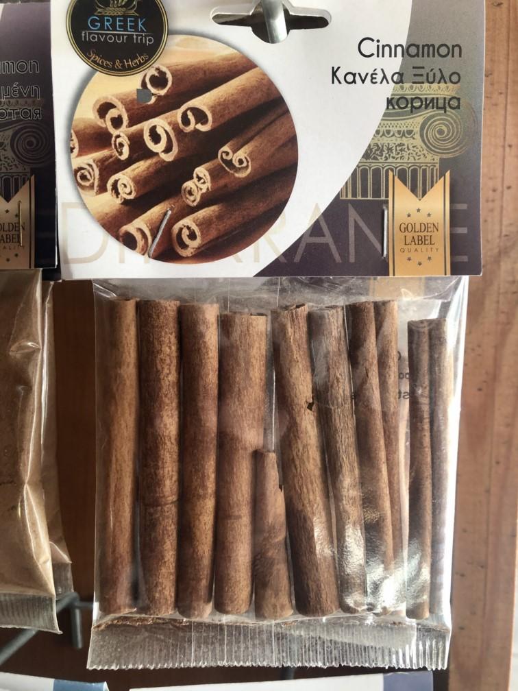 Cinnamon - 40gr