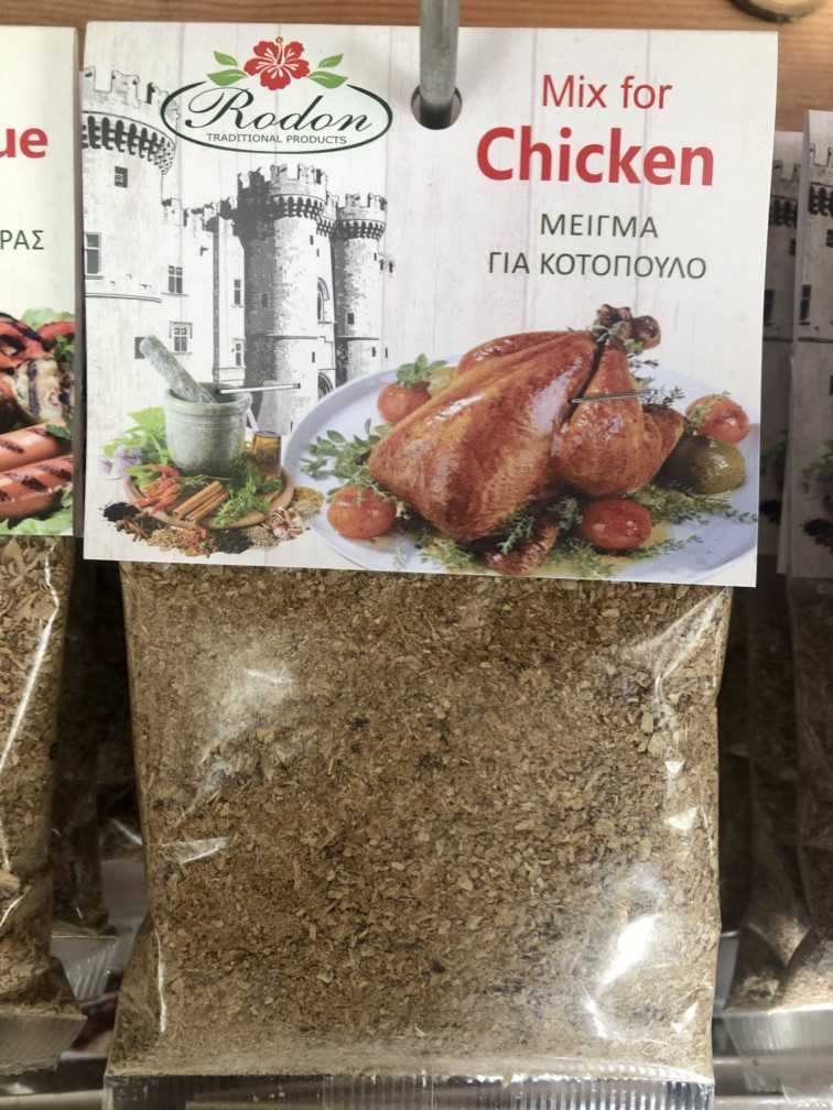 Mix for Chicken - 40 gr