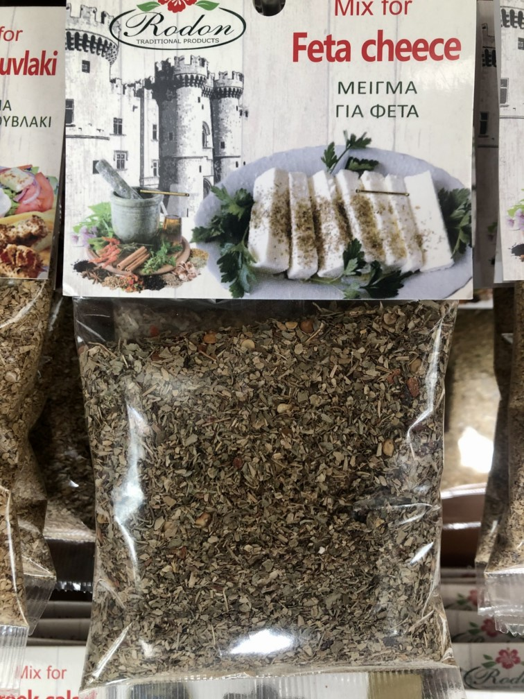 Mix for feta cheese - 40 gr