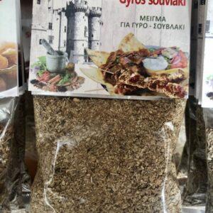Mix for gyros souvlaki - 40 gr