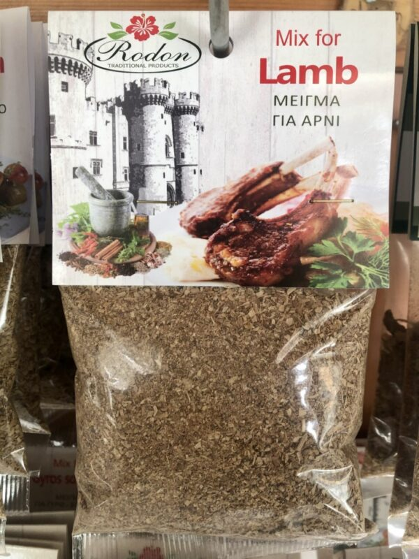 Mix for lamb - 40 gr