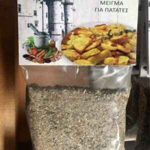 Mix for potatoes - 40 gr