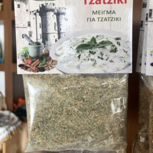 Mix for tzatziki - 40 gr